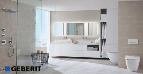 Gerberit modern bathroom design harvey norman commercial for Bathroom cabinets harvey norman